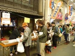 100円商店街h28-11栄町.JPG