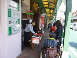 100円商店街h28-11竹の下.JPG