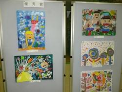 秋の街並み美術展H29-2.JPG