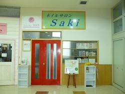 tenantosaki-800.JPG