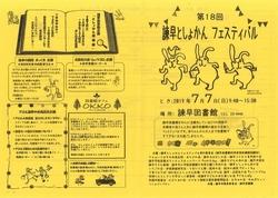 tosyokanR1-800a.jpg