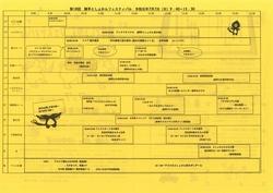tosyokanR1-800b.jpg